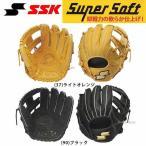 ショッピングSSK あすつく 送料無料 SSK エスエスケイ 野球 軟式 グローブ 一般 野球グローブ軟式大人 スーパーソフト オールラウンド用 グラブ SSG740 グローブ グラブ 野球