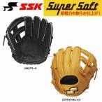 ショッピングSSK あすつく 送料無料 SSK エスエスケイ 野球 軟式 グローブ 一般 野球グローブ軟式大人 スーパーソフト オールラウンド用 グローブ SSG750 グローブ 野球部 野