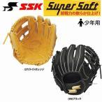ショッピングSSK あすつく 少年野球 ジュニア 少年軟式グローブ 少年野球 軟式 グラブ 送料無料 SSK エスエスケイ スーパーソフト Super Soft オールラウンド用 SSJ741 野球