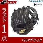 ショッピングSSK あすつく 少年野球 ジュニア 少年軟式グローブ 少年野球 軟式 グラブ 送料無料 SSK エスエスケイ スーパーソフト Super Soft オールラウンド用 SSJ751 野球