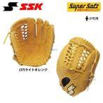 ショッピングSSK あすつく 少年野球 ジュニア 少年軟式グローブ 少年野球 軟式 グラブ 送料無料 SSK エスエスケイ スーパーソフト Super Soft オールラウンド用 SSJ761 野球