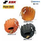 ショッピングSSK あすつく 少年野球 ジュニア 少年軟式グローブ 少年野球 軟式 グラブ 送料無料 SSK 限定 スーパーソフト Super Soft オールラウンド用 SSJ841 野球部 野球用