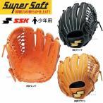 ショッピングSSK あすつく 少年野球 グローブ 少年軟式グローブ 送料無料 SSK 限定 スーパーソフト Super Soft オールラウンド用 SSJ861 野球部 野球用品 スワロースポーツ