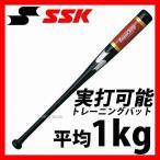 SSK エスエスケイ 木製 トレーニングバット TRB2016S リーグチャンプ TRAINING バット トレーニングバット 木製バット ssk 野球用品 スワロースポーツ