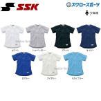SSK エスエスケイ ジュニア 少年無地メッシュシャツ US0001JM ウエア ウェア ssk 少年野球 野球用品 スワロースポーツ