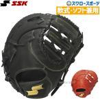 SSK エスエスケイ 軟式 ファーストミット WINROAD ウィンロード 一塁手用 WDF200 軟式用 新商品 野球用品 スワロースポーツ