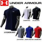 アンダーアーマー UA ウェア ヒートギア テック Tシャツ メンズ 1228539 ウェア 野球部 練習着 運動 トレーニング 合宿 新チーム 秋季大会 野球用品 スワロース