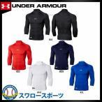 アンダーアーマー UA ウェア ヒートギア UA HEATGEAR ARMOUR CONPRESSION 3/4 MOCK アンダーシャツ 七分袖 1313263 ウェア ウエア 新入学 野球部 新入部員 野球