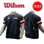 あすつく ウィルソン アパレル ハーフスリーブ ジャケット 半袖 Vジャン WTAW17S ウェア ウエア スポカジ 夏 野球用品 スワロースポーツ 【Sale】