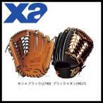 ザナックス 硬式 グラブ ザナパワー 外野手用 BHG-7217 硬式用 グローブ Xanax 野球用品 スワロースポーツ