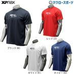 Yahoo!野球用品専門店スワロースポーツザナックス ウェア トラスト Tシャツ BW-19TC お年玉や、冬のボーナスのお買い物にも 新商品 野球用品 スワロースポーツ