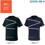 あすつく ゼット ZETT BEAMS DESIGN 限定 ビームスデザイン DESIGN 限定 ウェア ゼット ビームス デザイン Tシャツ 半袖 BOT399T1 beams zett ウェア ウエア