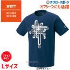 Yahoo!野球用品専門店スワロースポーツあすつく ゼット ZETT 限定 ウェア BEAMS DESIGN ビームスデザイン Tシャツ 半袖 BOT7272T5 新商品 野球用品 スワロースポーツ