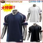ZETT ゼット BOT810-1129 プロステイタス セカンダリーシャツ ホワイト ネイビー