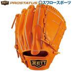 あすつく ゼット ZETT 硬式 グローブ グラブ プロステイタス 投手用 BPROG41