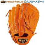 あすつく ゼット ZETT 硬式 グラブ プロステイタス 投手用 BPROG61 硬式用 グローブ 野球用品 スワロースポーツ