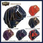 Yahoo!野球用品専門店スワロースポーツあすつく ゼット ネオステイタス キャッチャーミット 軟式 一般 ZETT 限定 捕手用 BRCB31812 右投用 軟式用 M号 M球 新商品 野球用品 スワロースポーツ