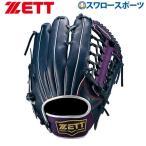 Yahoo!野球用品専門店スワロースポーツあすつく ゼット ZETT 軟式 グローブ グラブ ネオステイタス 外野手用 BRGB31877 軟式用 M号 M球 新商品 野球用品 スワロースポーツ