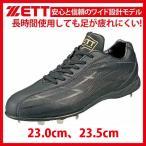50%OFF ゼット ZETT 樹脂底 埋め込み 金具 野球スパイク ウイニングロード BSR2276 ゼット スパイク野球部 野球用品 スワロースポーツ
