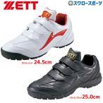 ゼット ZETT トレーニングシューズ アップシューズ ベルクロ マジックテープ ラフィエットDX ...