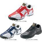 あすつく ゼット ZETT 限定 トレーニング シューズ ラフィエット HG BSR8873HG 靴 シューズ 野球用品 スワロースポーツ
