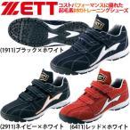 あすつく ゼット ZETT 限定トレーニングシューズ ベルクロ マジックテープ ラフィエットK BS...