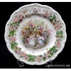 ロイヤルドルトン Royal Doulton ブランブリーヘッジ 飾り皿プレート サマー