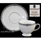 ウェッジウッド Wedgwood アマースト(アムハースト) 1984年 英国製 壺印 カップ&ソーサー 廃盤品 ユーズド