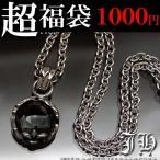 最高級ステンレストップ 百合フレア 大粒ブラック煌きGlasssvペンダントtop 316L変色にも安心 ペアネックレス 黒chsn30-fuku-1000 おしゃれ ペア お揃い