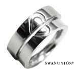 ペアリング シンプル 重ねるとハート 刻印 高級 ステンレス製 指輪 人気 ペア プレゼント カップル シルバー ピンキーリング chsr20-23 おしゃれ