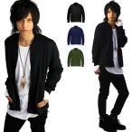 MA-1 MA1ジャケット メンズ ジャケット 無地 ミリタリージャケット カジュアル f590-592