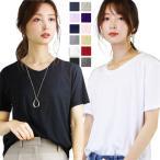 tシャツ レディース 半袖 カジュアル vネック uネック おしゃれ 女性用 シンプル 無地 ブラック ホワイト s m l xl 3l サイズ トップス f13-f182