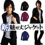 テーラードジャケット メンズ ジャケット キレイめ ビジネス カジュアル 無地 アウター f570-572
