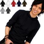 パーカー メンズ 五分袖 メンズパーカー 全8色業界最安 5分袖Tシャツ メンズ半端袖 細 タイト ブラック 黒 キレカジ s m l ll xl 3l f88-95