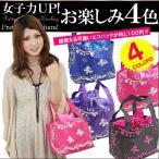 fuku-3 100円福袋 超使える 可愛いエコバッグ お楽しみ4色 女子力UP お一人様1点限り