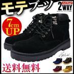 メンズ ブーツ 靴 ハイブリッドブーツ 全4色NEOインソール付き ハイブリット マウンテン ワーク ショート メンズブーツ メンズシューズ スニーカー j-kutu1-5