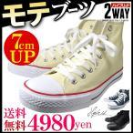 スニーカー メンズ おしゃれ 安い 白 ブランド シークレット スニーカー シューズ ブーツ 靴 背が高くなる靴 防水 j-kutu20