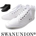 スニーカー メンズ おしゃれ 安い 白 ブランド シークレット スニーカー シューズ ブーツ 靴 背が高くなる靴 防水 j-kutu22-23