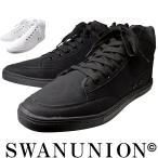 スニーカー メンズ おしゃれ 安い 黒 ブランド シークレット スニーカー シューズ ブーツ 靴 背が高くなる靴 防水 j-kutu22-23-a