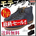 メンズ ブーツ 靴 ハイブリッドブーツ 全3色NEOインソール付き ハイブリット マウンテン ワーク ショート メンズブーツ メンズシューズ スニーカーk-kutu12-14