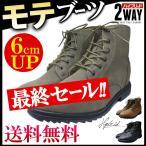 メンズ ブーツ 靴 ハイブリッドブーツ 全3色NEOインソール付き ハイブリット マウンテン ワーク ショート メンズブーツ メンズシューズ スニーカーk-kutu4-6