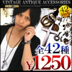 ネックレス メンズ ロングネックレス アンティーク 鍵 フェザー羽根 全42種類 ターコイズkey1-76