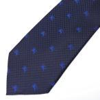 ネクタイ メンズ 幅 7cm ネイビー 紺 ブルー 青 馬 ナロータイ ビジネス カジュアル ne158
