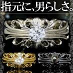 メンズ リング 指輪 メンズ クロス煌き高級プラチナシルバー ゴールド ブラックRG加工リング 指輪HIPHOP ホスト系 HR クリア お兄系 13号 16号 19号R225-227