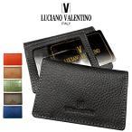 高級本革 パスケース ブランド バレンチノ VALENTINO メンズ レディース 定期入れ 人気 皮 sai144-sai154