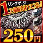 戒指 - 指輪のサイズが測れます 全4色 今だけ超安250円 リングゲージ 1号〜27号 全14サイズ測定可能 sg2-5