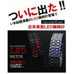 Yahoo! Yahoo!ショッピング(ヤフー ショッピング)業界最安 945円 レビュー 3千円以上ご購入の方限定 新型LEDウォッチ ブラック シルバーt155t156 LED腕時計 腕時計 メンズ