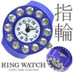 新作 全21種 リングウォッチ パープル 紫 12粒 丸型 指輪時計 指時計 フリーサイズ 指輪 型 時計 かわいい プチプラ レディース 時計 t297