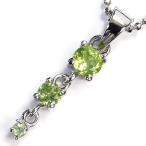 ten11 今だけ1680円 本物 天然石 人気のトリロジー スリーストーンネックレス 煌きGlasscut高級ptプラチナ加工 ペリドット