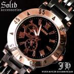 腕時計 メンズ ビッグフェイス ブラック ピンクゴールド 黒tv7 メンズ 腕時計